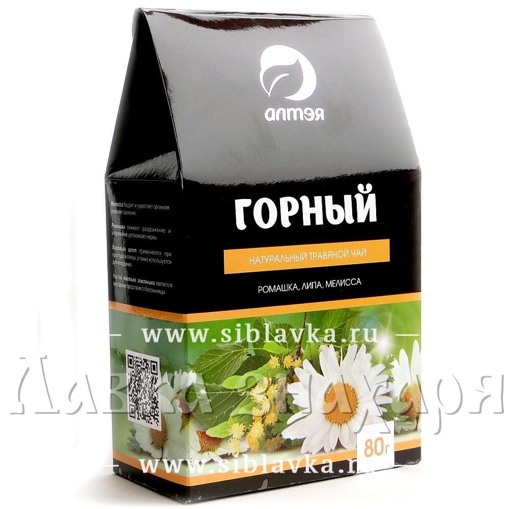 травы алтая ромашка гранулированный чай купить