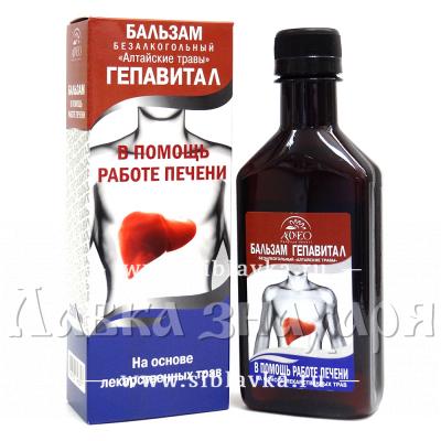 Алтайский бальзам для печени «Гепавитал» - печеночный бальзам