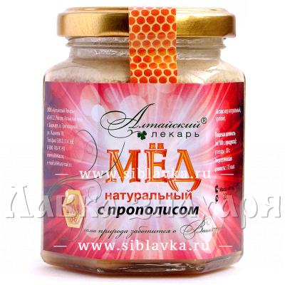 Мед натуральный с прополисом