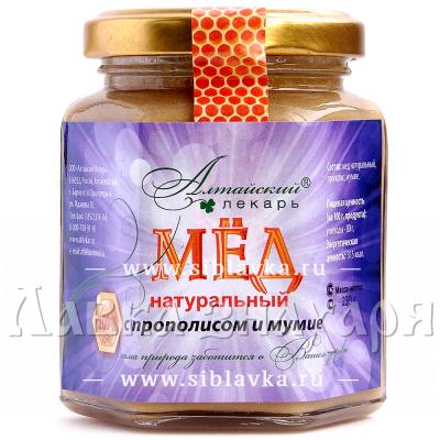 Мед с прополисом и мумие