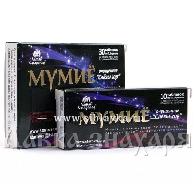 Купить Мумиё алтайское «Слезы гор» в таблетках
