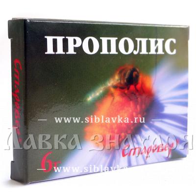 Прополис, 6 грамм