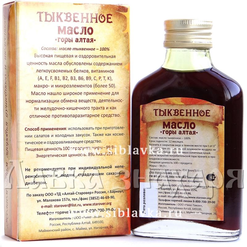 Как принимать тыквенное масло при потенции