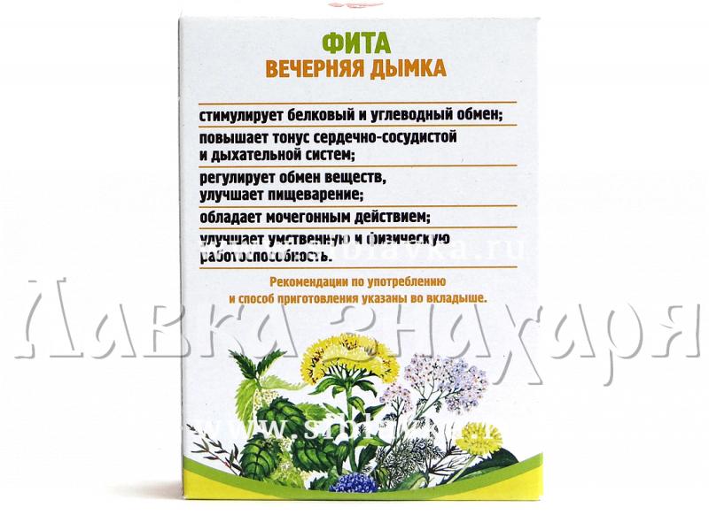 Травы для лечения щитовидной
