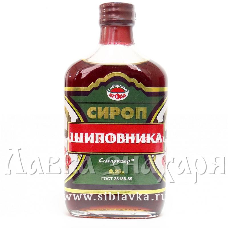 сироп смотреть: