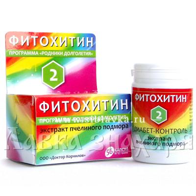 Купить БАД «Фитохитин-2» профилактика сахарного диабета