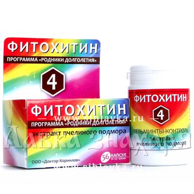 Купить БАД «Фитохитин-4» при паразитах