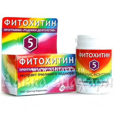 БАД «Фитохитин-5» при климаксе
