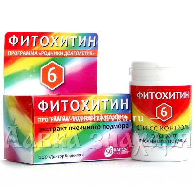 БАД «Фитохитин-6» при стрессах, успокаивающий