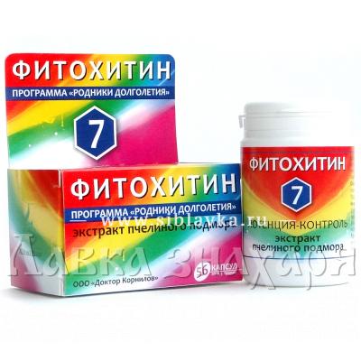 Купить БАД «Фитохитин-7» для улучшения потенции