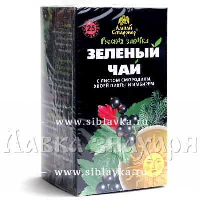 Купить Зеленый чай с листом смородины, хвоей пихты и имбирем