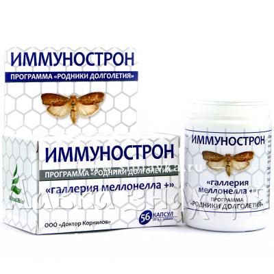 Купить БАД «Иммунострон» для повышения иммунитета