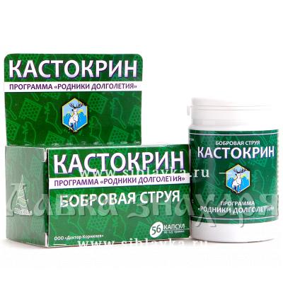 БАД «Кастокрин» профилактика аденомы предстательной железы