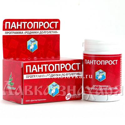 Купить БАД «Пантопрост» профилактика простатита