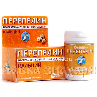 Купить БАД «Перепелин» профилактика остеопороза