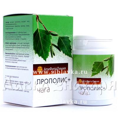 Купить Апифитокомплекс «Прополис + Чага» противоопухолевый