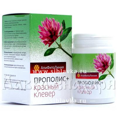 Купить Апифитокомплекс «Прополис + Красный клевер» при гипертонии