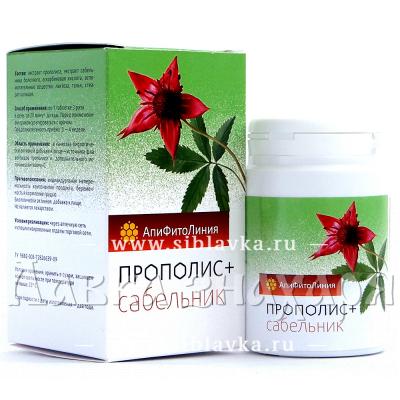 Купить Апифитокомплекс «Прополис + Сабельник» для суставов