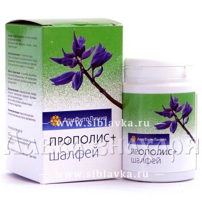 Купить Апифитокомплекс «Прополис + Шалфей» противовоспалительный