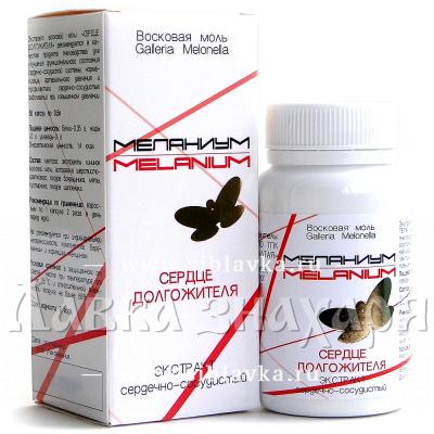 Экстракт личинок восковой моли «Сердце долгожителя» при повышенном давлении, успокаивающий
