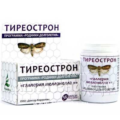 БАД «Тиреострон» для щитовидной железы