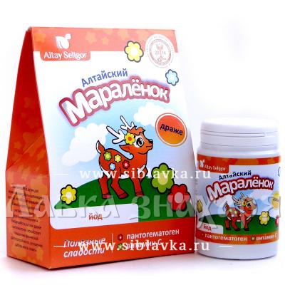 Купить Драже «Алтайский мараленок» с йодом