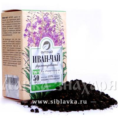 Фиточай «Иван-чай» ферментированный