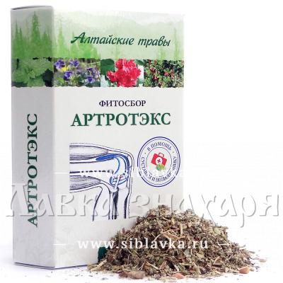 Фитосбор «Артротэкс» для суставов