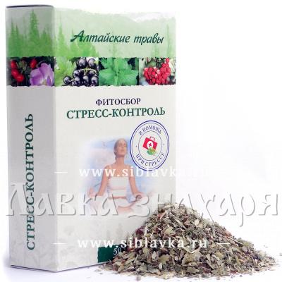 Купить Сбор трав «Стресс-Контроль» успокаивающий