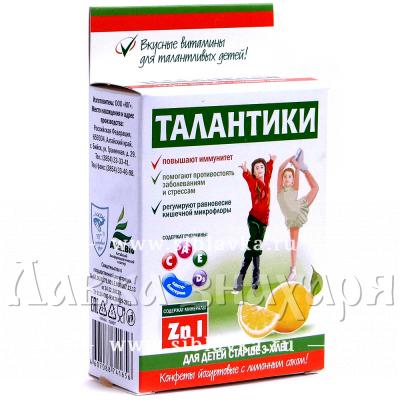 Конфеты йогуртовые «Талантики» иммуномодулирующие с лимонным соком