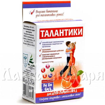 Конфеты йогуртовые «Талантики» общеукрепляющие с апельсиновым соком