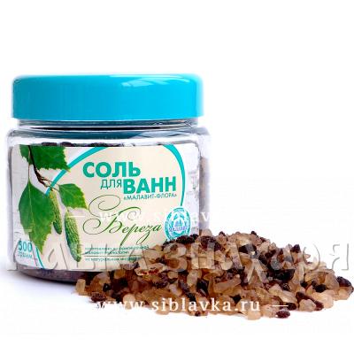 Соль для ванн «Малавит» Береза