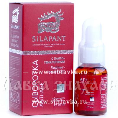 Сыворотка для лица «SILAPANT» лифтинг-концентрат Anti-Age с пантогематогеном