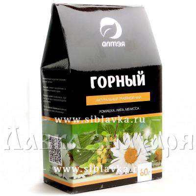Травяной чай «Горный» (ромашка, малина, липа, земляника)