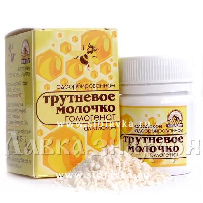 Купить Трутневое молочко (гомогенат) «Алтайское» адсорбированное