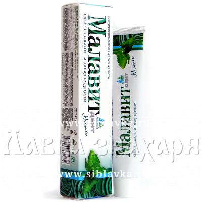 Зубная паста «Малавит Дент» Мята