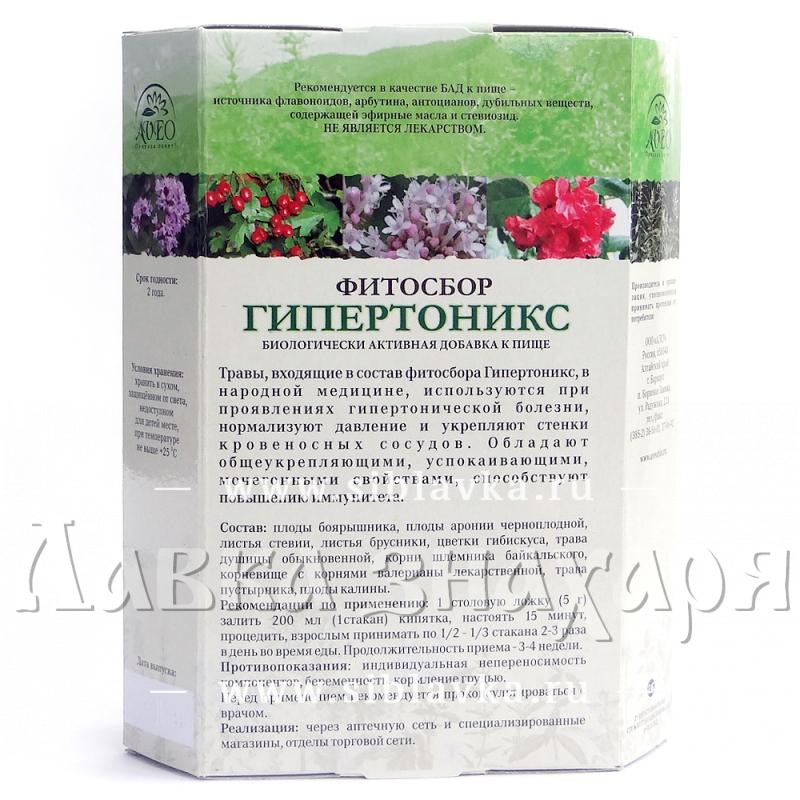 Травяной сбор от гипертонии состав