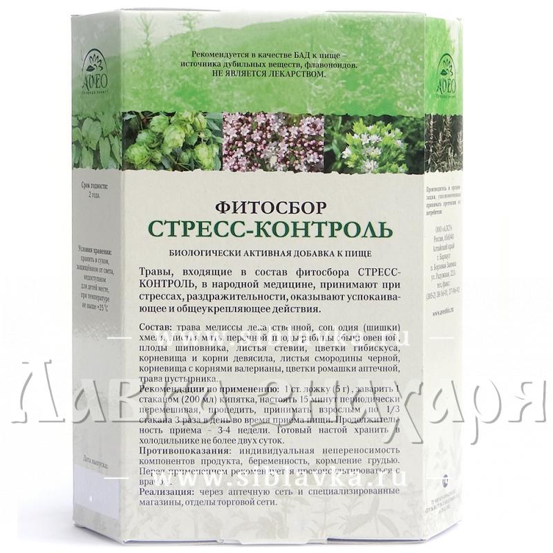 Травы от бессонницы - nar-sredcomua