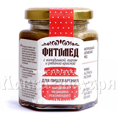 Купить Фитомед «Для пищеварения» с володушкой, аиром и рябиной красной
