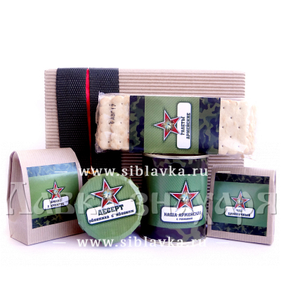 Купить Набор «Армейский паек» для мужчины
