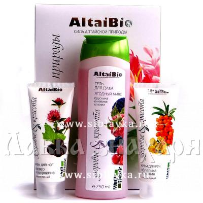 Набор косметики «AltaiBio» для тела подарочный