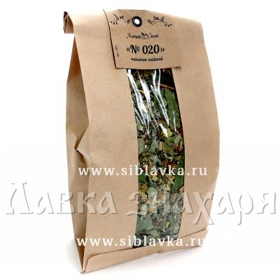 Купить Сбор трав «Алтай Сила» №20 для желудка и 12-ти перстной кишки