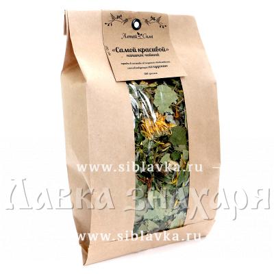 Купить Сбор трав «Самой красивой» для похудения